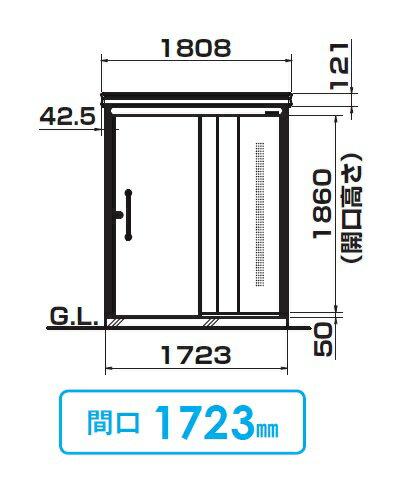 【最安値挑戦中!最大33倍】ダイケン クリーンストッカー DM-Z1715CK-G 間口1723mm×奥行1523mm 容量3700L 大容量タイプ 豪雪型 [♪▲§]