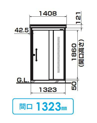 【最安値挑戦中!最大33倍】ダイケン クリーンストッカー DM-Z1317CK-G 間口1323mm×奥行1723mm 容量3200L 大容量タイプ 豪雪型 [♪▲§]