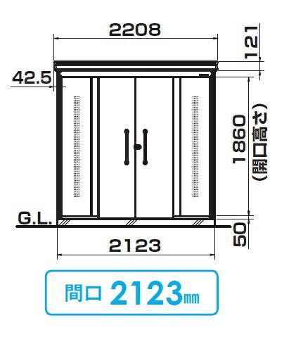 【最安値挑戦中!最大33倍】ダイケン クリーンストッカー DM-Z2117CK-G 間口2123mm×奥行1723mm 容量5200L 大容量タイプ 豪雪型 [♪▲§]