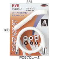 【最安値挑戦中!最大24倍】水洗部材 KVK PZ970L-2 シャワーセット白1.6m ホワイトASヘッド アタッチメント付