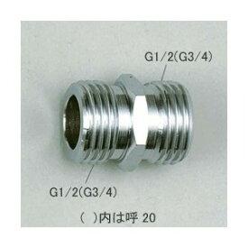 【最安値挑戦中!最大25倍】水栓部材 KVK Z736-13 ニップル13 1/2用