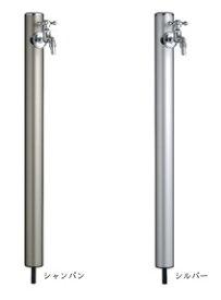 【最安値挑戦中!最大24倍】前澤化成工業 M14179(HI-16MAL×960) 水栓柱 丸形アルミ水栓柱 シャンパン