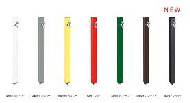 【最安値挑戦中!最大24倍】前澤化成工業 HI-A16×940 水栓柱 パレットシリーズ(EX柱)