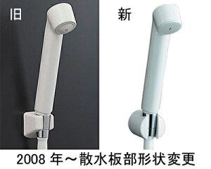 【最安値挑戦中!最大25倍】水栓金具 INAX/LIXIL BF-6JBP オプションパーツ ハンドシャワー スプレーシャワー [□]