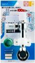 【最安値挑戦中!最大24倍】水栓金具 カクダイ 732-001-13 洗濯機用水栓(ストッパーつき) [□]