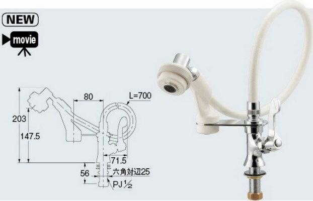 【最安値挑戦中!最大24倍】水栓金具 カクダイ 700-710-13QR 厨房用立形シャワー水栓 [□]