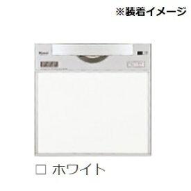 【最安値挑戦中!最大25倍】食器洗い乾燥機 リンナイ オプション KWP-C401P-W 化粧パネルセット ホワイト RSW-C401C(A)用 ※受注生産品 [≦§]