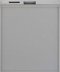 【最安値挑戦中!最大25倍】リンナイ RSW-SD401LP 食洗機 ビルトイン 食器洗い乾燥機 幅45cm 深型スライドオープン ぎっしりかごタイプ ハイグレード 自立脚付きタイプ [≦]