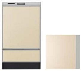 【最安値挑戦中!最大25倍】食器洗い乾燥機 リンナイ オプション KWP-SD401P-BE 化粧パネル ベージュ(ツヤ消) SD専用 [≦]