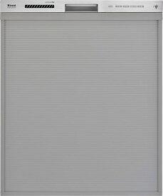 【最安値挑戦中!最大25倍】リンナイ RSW-SD401GP 食洗機 ビルトイン 食器洗い乾燥機 幅45cm 深型スライドオープン ぎっしりカゴタイプ スタンダード 自立脚付きタイプ [≦]