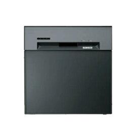 【最安値挑戦中!最大25倍】【納期3か月以上】千石 SEW-S450A(K) 食器洗い乾燥機 スライドタイプ ブラック 45cmタイプ [♪]
