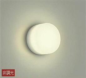 【最安値挑戦中!最大25倍】大光電機(DAIKO) DWP-40038Y 浴室灯 非調光 LED内蔵 電球色 アクリル 防雨防湿