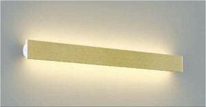 【最安値挑戦中!最大25倍】コイズミ照明 AB45361L 壁 ブラケットライト セード可動タイプ 調光 FL40W相当 LED一体型 電球色 アメリカンチェリー