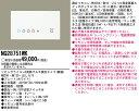 【最大4000円割引クーポン】電設資材 パナソニック NQ28751WK リビングライコン5回路マルチ調光タイプ 親器 [£]