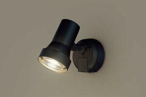壁直付型 LED(電球色) スポットライト・勝手口灯 照射面中心60形電球1灯相当 防雨型・FreePa・フラッシュ・ON/OFF型(連続点灯可能)・明るさセンサ付 パネル付型 白熱電球50形1灯器具相当 LGWC45030BZ