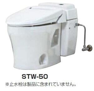 【最安値挑戦中!最大25倍】簡易水洗便器 ネポン STW-50 パールトイレ 普通便座 洋式 ホワイト [♪■ 関東限定]