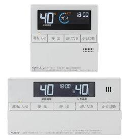 【最安値挑戦中!最大25倍】ガス給湯器 ノーリツ RC-J101 マルチセット 浴室・台所リモコン [◎]
