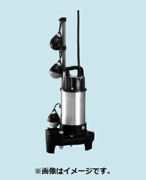 【最安値挑戦中!最大17倍】排水水中ポンプ テラル 40PLT-5.25 50Hz 樹脂製 汚水タイプ 自動交互並列運転 [■]