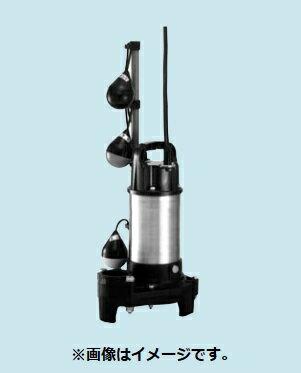 【最安値挑戦中!最大17倍】排水水中ポンプ テラル 40PVT-5.25 50Hz 樹脂製 雑排水タイプ 自動交互並列運転 [■]