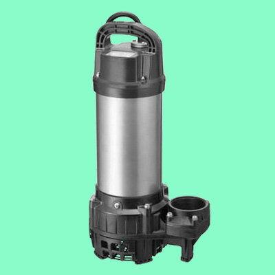 【最安値挑戦中!最大17倍】排水水中ポンプ テラル 65PV2-52.2 50Hz 樹脂製 雑排水タイプ [■]
