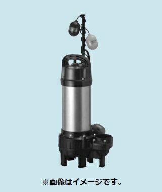 【最安値挑戦中!最大17倍】排水水中ポンプ テラル 65PVPT-51.5 50Hz 樹脂製 雑排水タイプ [■]