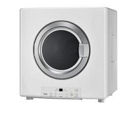 【最安値挑戦中!最大25倍】リンナイ ガス衣類乾燥機 RDT-80 はやい乾太くん ガスコード接続タイプ 乾燥容量8.0kg [■♪∀]