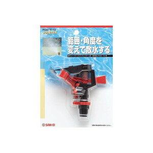 【最安値挑戦中!最大25倍】□ 三栄水栓 PCパートサークルスプリンクラー上部 【PC517F-13】