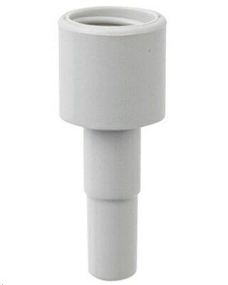 【最安値挑戦中!最大20倍】水栓部材 三栄水栓 PR871-1 ドレンホースクリーナーソケット [○]
