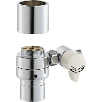 【最安値挑戦中!最大21倍】水栓部材 三栄水栓 B98-AU3 シングル混合栓用分岐アダプター [□]