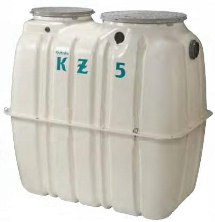 【最安値挑戦中!最大17倍】クボタ KZ-5(D) 小型浄化槽 5人槽 コンパクト高度処理型 放流ポンプ槽付[◇♪]