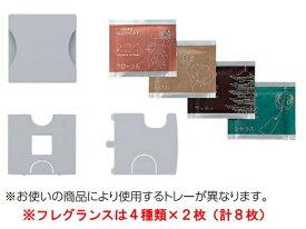 【最安値挑戦中!最大25倍】TOTO TCA284 フレグランスセット 4つの香りセット [■]