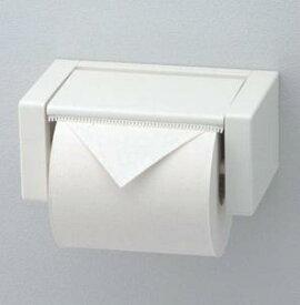 【最安値挑戦中!最大25倍】【在庫あり】トイレ関連 TOTO 【 YH51R ♯NW1 】 紙巻器 トイレ アクセサリー スタンダードシリーズ ホワイト [☆]