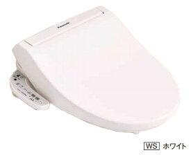 【最安値挑戦中!最大25倍】パナソニック CH823S トイレ 便座 温水洗浄便座 ビューティ・トワレ 新Sシリーズ S3 貯湯式 普通・大型共用サイズ [■]