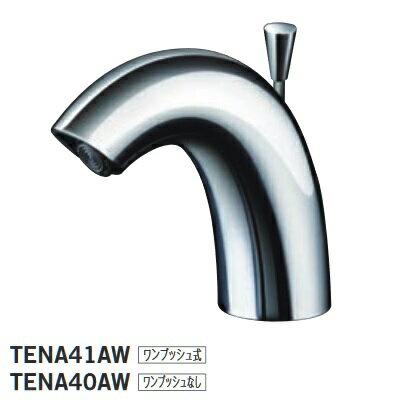 【最安値挑戦中!最大24倍】水栓金具 TOTO TENA41AW 洗面所 Aタイプ アクアオート自動水栓 発電タイプ 単水栓 [■]
