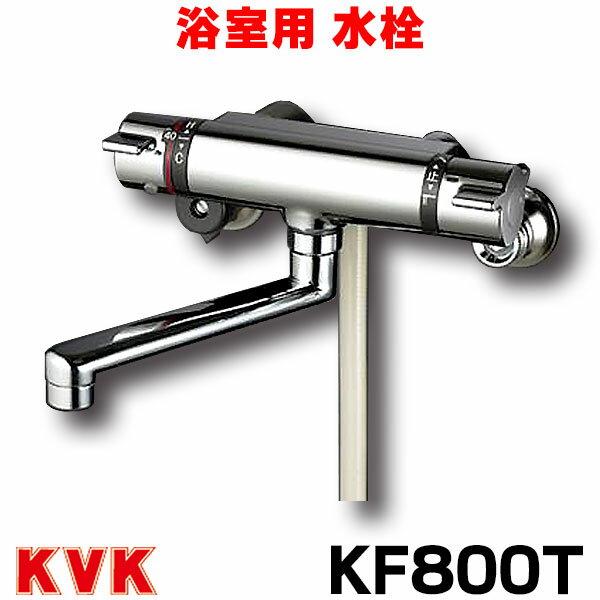 【最安値挑戦中!最大24倍】【在庫あり】 KF800T 浴室用水栓 KVK サーモスタット式シャワー [☆【あす楽関東】]