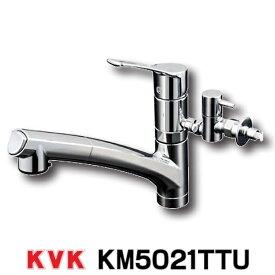 【最安値挑戦中!最大25倍】混合栓 KVK KM5021TTU 流し台用シングルレバー式シャワー付混合栓