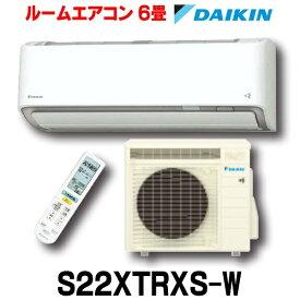 【最安値挑戦中!最大25倍】ルームエアコン ダイキン S22XTRXS-W RXシリーズ 単相100V 20A 冷暖房時6畳程度 ホワイト [♪∀▲]