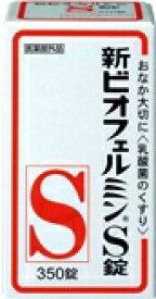 【指定医薬部外品】【大正製薬】新ビオフェルミンS錠 350錠