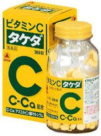 【第3類医薬品】【在庫あり数量限定特価】ビタミンCタケダ 300錠
