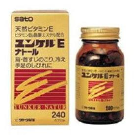 【第3類医薬品】【佐藤製薬】ユンケルEナトール 240カプセル