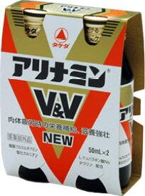 【医薬部外品】【送料無料/即納】アリナミンV&V NEW 50ml 1ケース50本(2本セット×25個入)※他の商品と同梱できません。別途送料がかかります。※沖縄・北海道・離島は送料無料対象外です。【4987123144292】