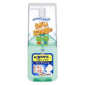 【医薬部外品】【興和】 新コルゲンコーワ うがい薬ワンプッシュ 200ml