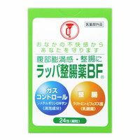 【医薬部外品】【大幸薬品】ラッパ整腸薬BF24包