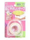 【ニトムズ】優肌絆 肌にやさしいテープ プラスチック 25mm×4.5m