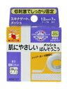 【ニチバン】スキナゲートメッシュ