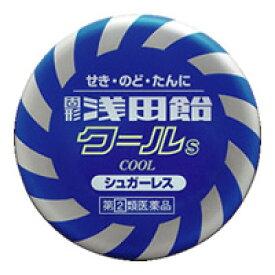 【第(2)類医薬品】【浅田飴】 固形 クールS 50錠