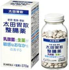 【第3類医薬品】【※お取り寄せ※】太田胃散整腸錠 370錠※発送までに3〜4日、お時間を頂きます。