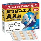 【第(2)類医薬品】【在庫あり】【大正製薬】パブロンエースAX 36錠 【錠剤】