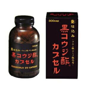 【サンヘルス】 黒麹酢カプセル 300カプセル 【黒コウジ】