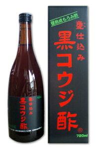 【サンヘルス】 黒麹酢 720ml 【黒コウジ酢】 特別価格
